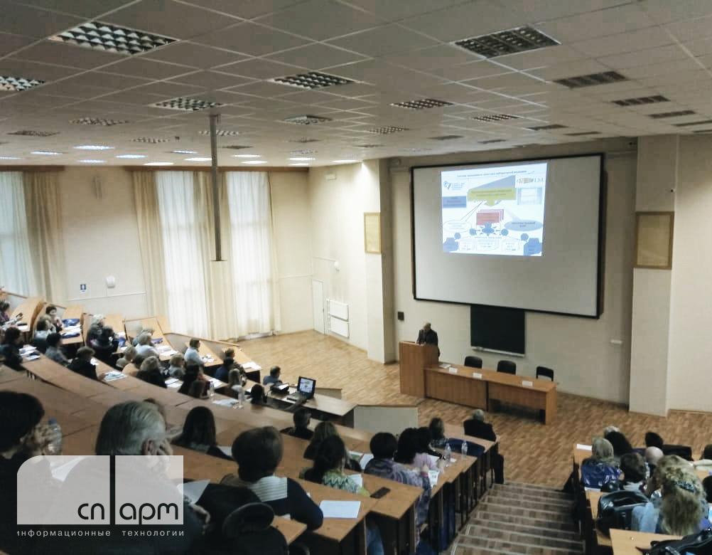 Научно-практическая конференция Ассоциации лабораторной медицины Санкт-Петербурга и Ленинградской области