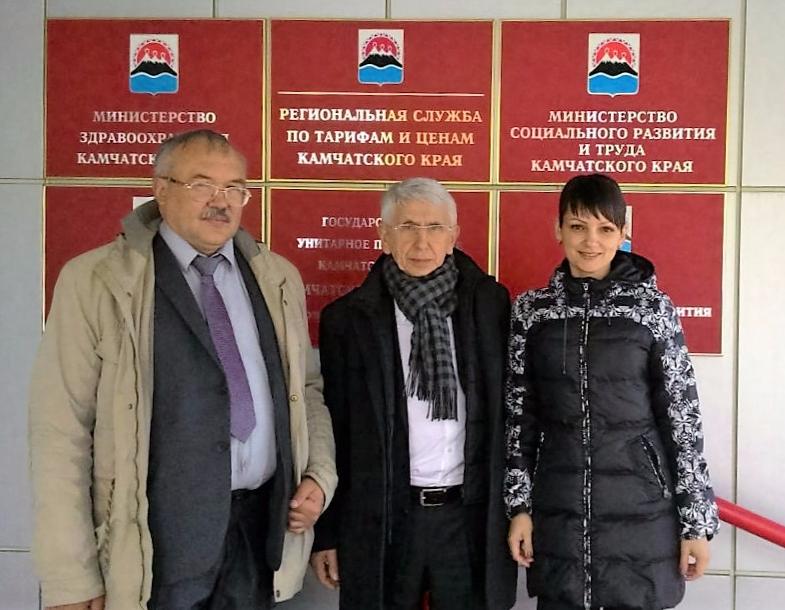 Достижения информатизации Камчатского края