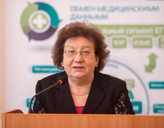 Межрегиональная конференция «Практическая польза региональных информационных систем в сфере здравоохранения»