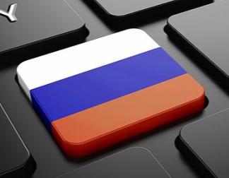 МИС qMS включена в «Единый реестр российского ПО»