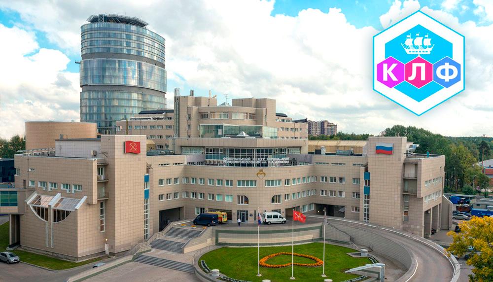 Девять часов дискуссий про десять тысяч лабораторий: вПетербурге состоялся Первый клинико-лабораторный форум