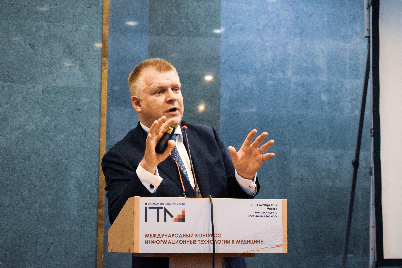Болевые точки медицинской информатизации: итоги ИТМ-2019