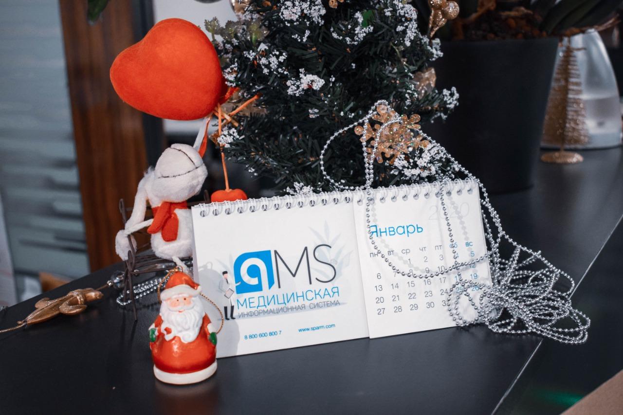 МИС qMS зарегистрирована как ИМН вРосздравнадзоре